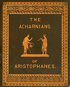 Program for the 1886 student production of The Acharnians by Aristophanes